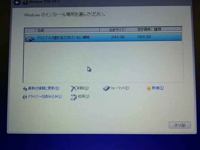 OS-Win8.1