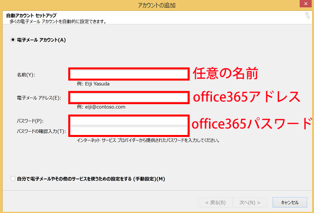 office365-schedule-outlook-03