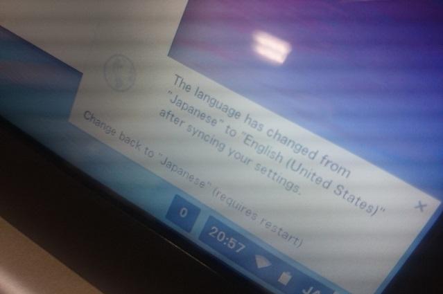 Chromebookの言語設定 その2
