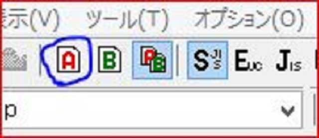 FFFTP-転送モード