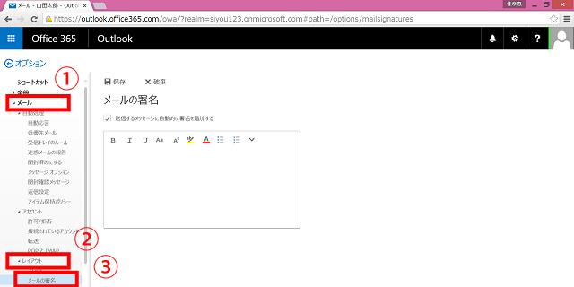 mail-layout-Syomei-02