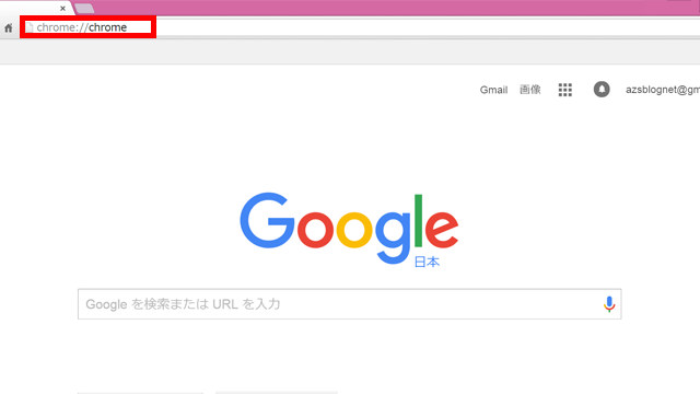 「Google Chrome」そっくりの偽ブラウザ「eFast Browser」に気付かない ...