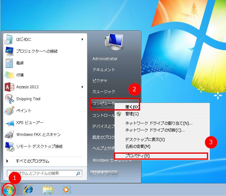 IE-update-patch-01