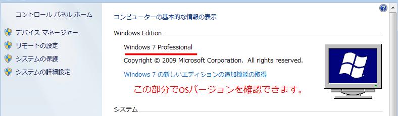 IE-update-patch-02