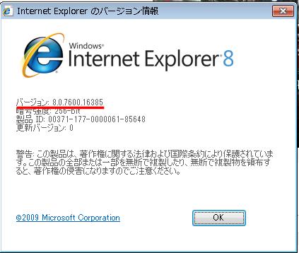 IE-update-patch-05