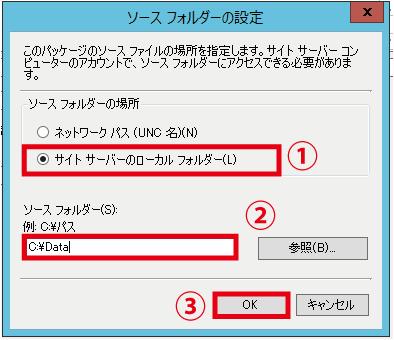 sccm-app-01-04