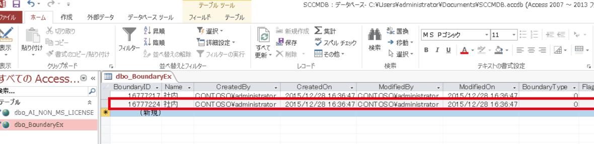 sccm-odbc-access-01_10