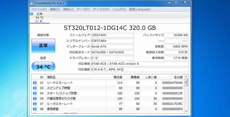 server-infra-hdddetail-00
