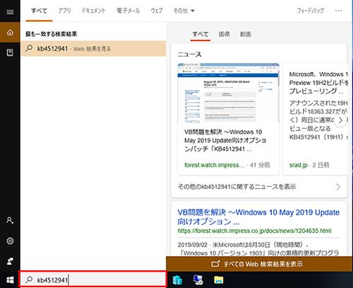 Web検索2