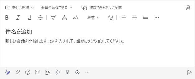 書式モード