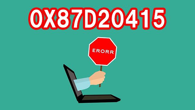[MECM/SCCM]自動展開規則でダウンロードできる更新プログラムの最大量を超えているため、展開できない!(0X87D20415)