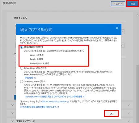 規定のファイル形式