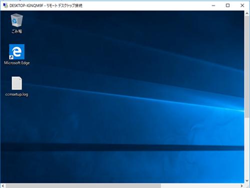 接続したPCのデスクトップが表示される