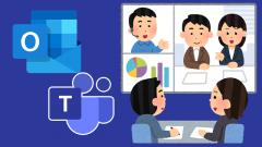 [Microsoft365]予約したTeams会議を自動で録画させる方法