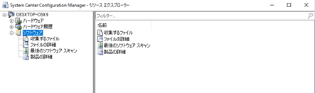 リソースエクスプローラー2