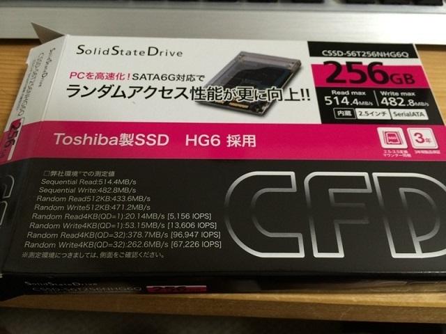 CSSD-S6T256NHG60