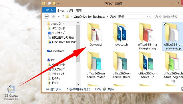 ファイルをアップする方法