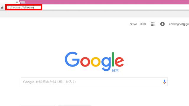 Chrome検索ウィンドウ