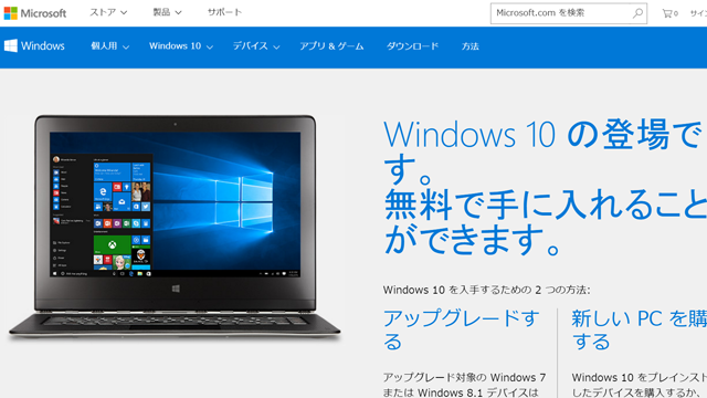 ms-windows10 のコピー