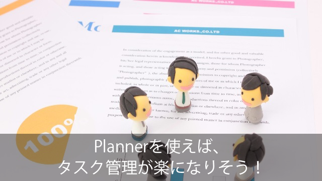 office365-other-planner