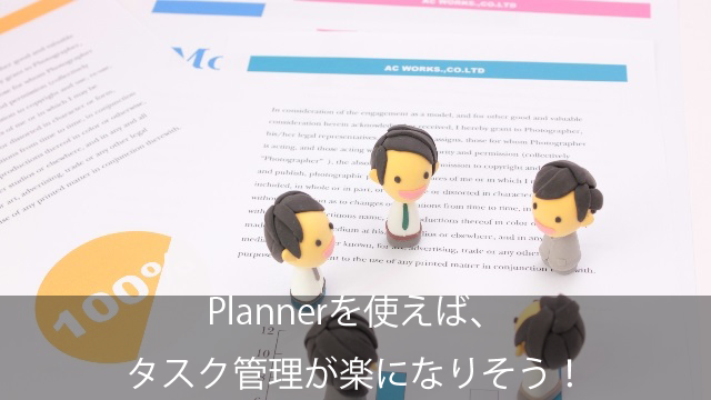 office365-planner-what