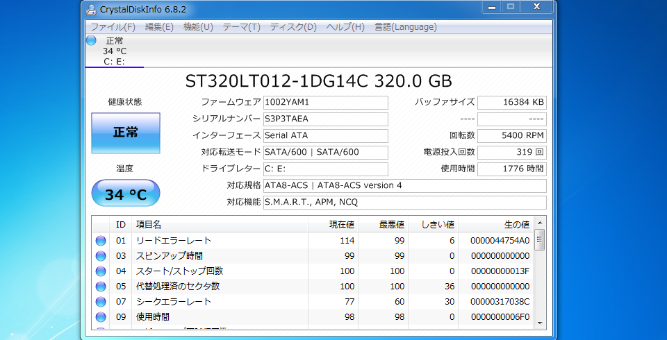 server-infra-hdddetail-00
