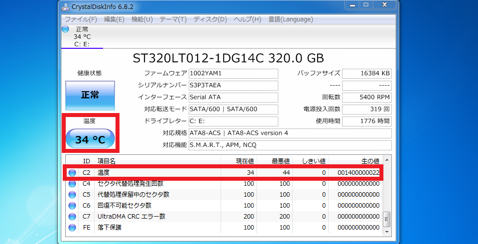 server-infra-hdddetail-02